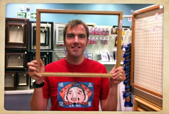 You've been framed...