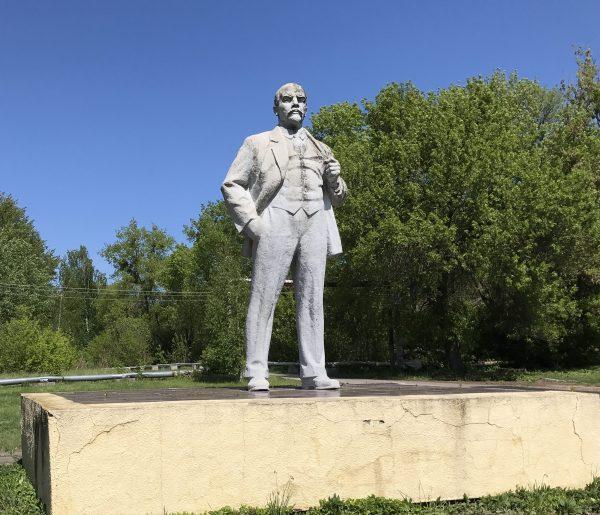 Lenin Statue Chernobyl