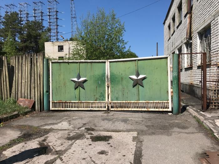 Soviet Gates